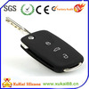 Silicon car key cover