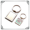 metal custom stainless steel keyring blank