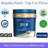 Maydos Anti-fungus Acrylic Washable Interior Wall Emulsion Paint(China Wall Paint)