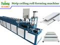 automática de aluminio lineal techo que hace la máquina