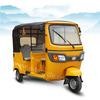 tuk tuk for sale India style 175cc passenger bajaj tricycle