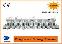 Advanced Model Rotogravure Printing Press ,Used Rotogravure Printing Machine ,Gravure Printing Machines (Model: GDASY-AN)