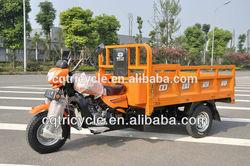 China tuk tuk three wheeler price motorcycle
