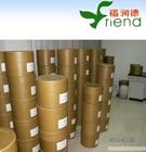 Manufacture supply high quality food grade Valine(CAS NO.72-18-4)