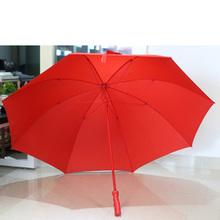 Red golf umbrella/ matching color handle & shaft & ribs