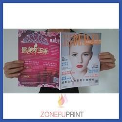 High Quality Offset Printing Magazine