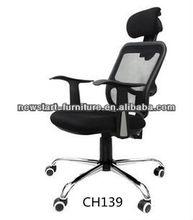New Modern Executive Ergonomic Office Chair - Adjustable Recline and Headrest