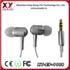 2014 hot sale alibaba china wholesale factory price OEM in-ear metal earphone