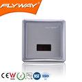 Colgar de la pared de acero inoxidable urinario con sensor de/wc urinario/sanitaria ware urinario