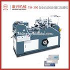 TM-390A Fully Automatic Envelope Windows Lamination Machine