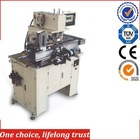 TJ-81High quality full automatic Business card printing machine anti counterfeiting trademark heat press machine