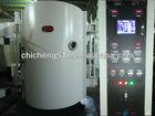 PVD vacuum coating machine/plastic metalizing vacuum machinery/reflector vacuum coating machine