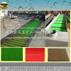 Sluice Box with Grass Mat for Gold Sepatation
