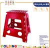 Colorful dot folding plastic step stool 15inch fashion design