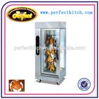 Industrial Gas Chicken Rotisseries /Gas Chicken Grill/Chicken Roaster with Auto-matic Rotation