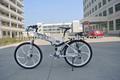 """Baratos 26"""" folding bicicleta elétrica com bateria escondida e pedais"""