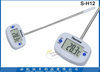Newset bbq oven thermometers with thermometer lcd with bbq digital thermometer