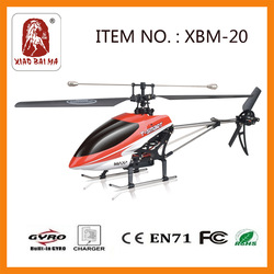 Single blade king co. rc helicopter with propel rc helicopter parts