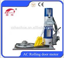 JMJ345/6.2-3P-500KG rolling door motor/roller garage door motor/garage door opener