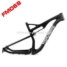 """2015 YISHUNBIKE 29"""" full suspension light mtb carbon frameset BB30/ PF30 Disc Brake E-type mountain bike frames FM069"""