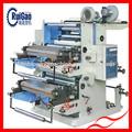 2 color de impresión flexográfica máquina para la impresión de plástico de la buena venta