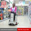 2014 Newest BENNETT Floor Cleaning Equipment,Floor Scrubber Machine