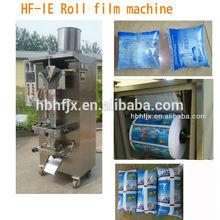 Roll film plastic bag juice water milk filling sealing packing machine