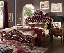 new design fashion wood bed