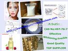 Arbutin 497-76-7 Cosmetic Grade