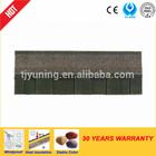 laminated asphalt tile