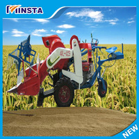price of rice harvester and combine rice harvester for sale