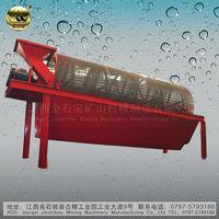 Small Capacity GT Series Stone Washing Plant
