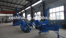 Empty Fruit Bunch biomass pellet production line