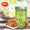 miker supplier of portable kiwi fruit chips