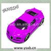 MP3/MP4/smart phone car-shape speaker case made in shenzhen