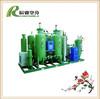 CBN-5C style small PSA Nitrogen Generator