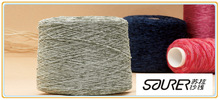 Polyester/Acrylic Dope-dyed Chenille Yarn
