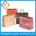 nova fábrica de produtos personalizados kraft sacos de papel pequena