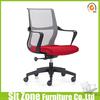 New Design High End Modern Ergonomic Office Mesh Chair CH-145B