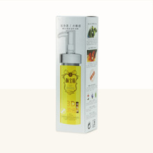 Printed art paper olive oil makeup remover packaging box