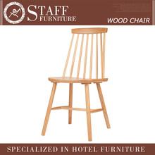 2014 alto grau boa qualidade winsor de madeira sala de jantar da cadeira