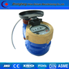 Photoelectric Direct Reading wireless prepaid water meter
