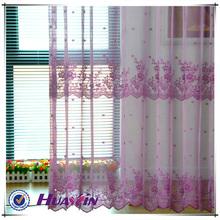 newest designer polyester fabric shower curtain