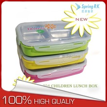 2015 Hot Selling New Stainless Steel Children Lunch Box With Compartments