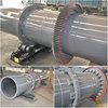 EFB,Sawdust,Wood Chipper,Bagass,Waste Wood Biomass Dryer Used in Pellet Line