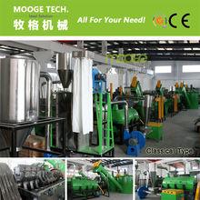 Mooge MT-1000C Plastic PET Bottle Recycling Machine