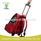 Lovoyager wholesale pet carrier backpack dog stroller