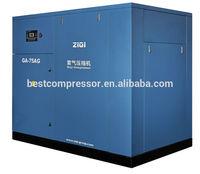 high quality screw air compressor 75kw