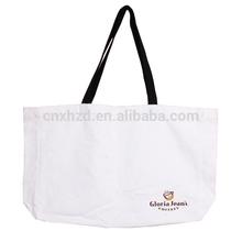 Eco friendly canvas tote bag, reusable canvas shopping bag, white canvas bag