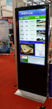 """42"""" floor stand outdoor LCD digital signage monitor"""